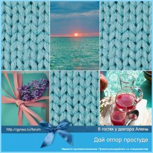 prostuda_viferon_22_08102015