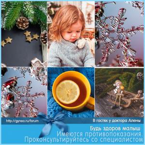 ramka_viferon7_12122016_14